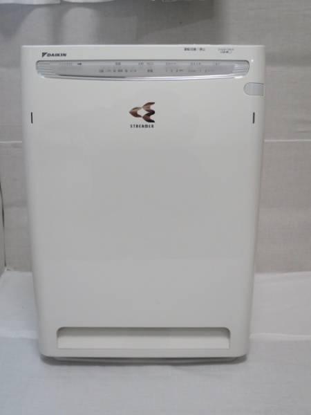 ダイキン 光クリエール 空気清浄機 MC75M-W
