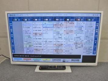 オリオン 32型液晶テレビ BKS32W2