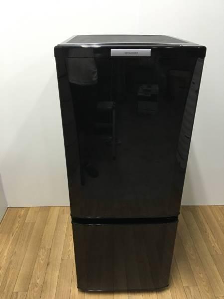 三菱 冷蔵庫 MR-P15W-B