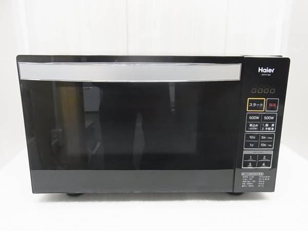 ハイアール 電子レンジ JM-FH18A