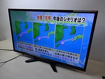 ORION 液晶テレビ NHC-321B