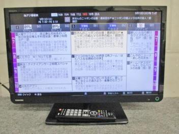 東芝 REGZA 液晶テレビ 23S8