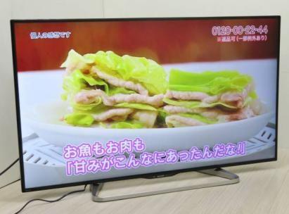 シャープ LC-50W30 AQUOS 液晶テレビ