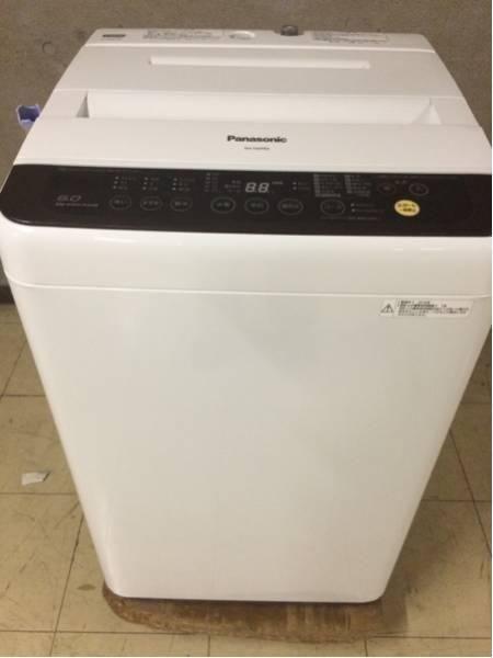 パナソニック全自動洗濯機 NA-F60PB9