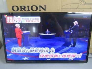 オリオン 32型液晶テレビ NHC-321B