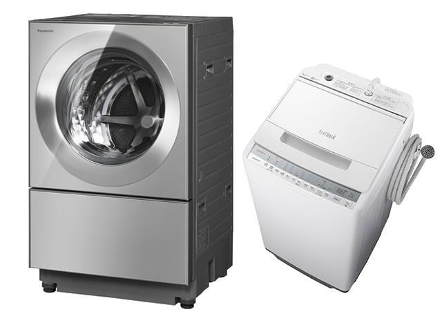 img-laundry01