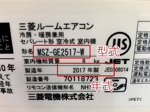 img-katashiki-ea02