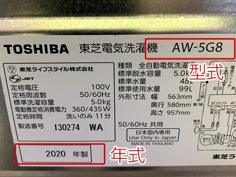 img-katashiki-sen02