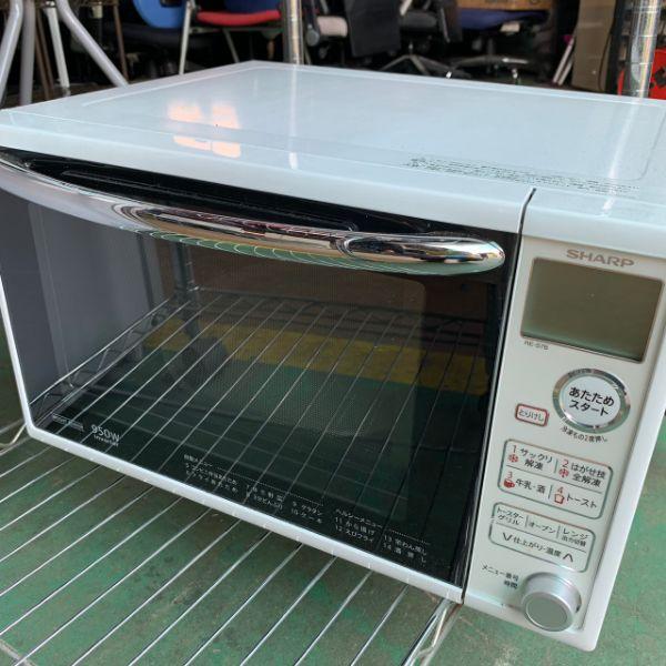SHARP シャープ オーブン 電子レンジ RE-S7B-W
