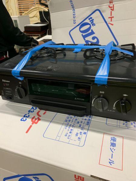パロマ ガスコンロ LPガス用 IC-N36B-R Paloma