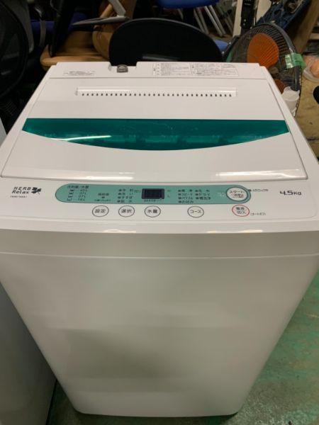 HerbRelax ヤマダ電機 4.5kg 全自動 洗濯機 YWM-T45A1