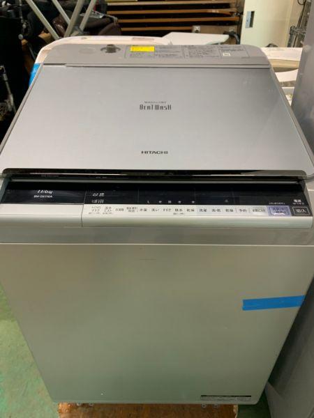 日立 HITACHI 洗濯乾燥機 ビートウォッシュ BW-DX110A