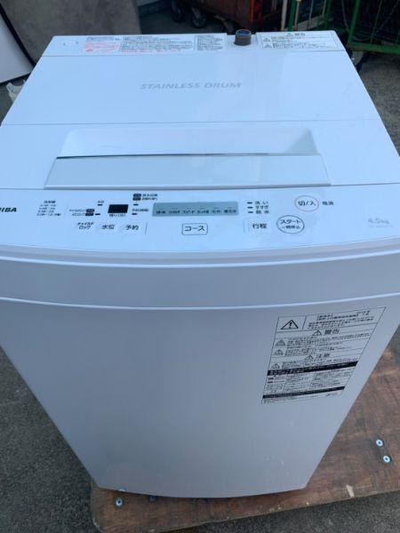 TOSHIBA 東芝 AW-45M5 全自動 洗濯機 4.5kg