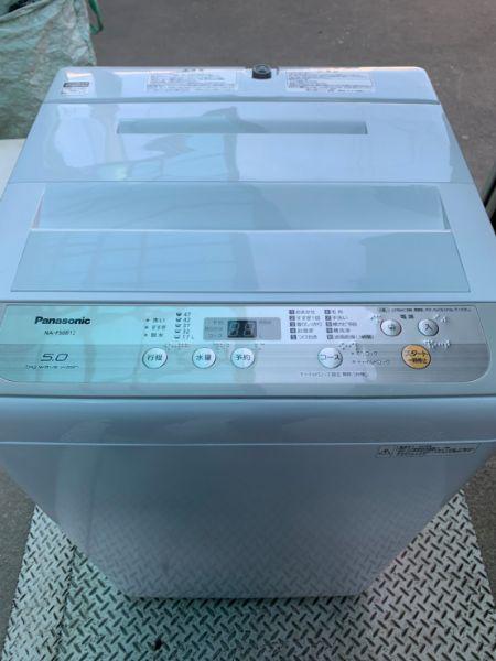 Panasonic 洗濯機 NA-F50B12