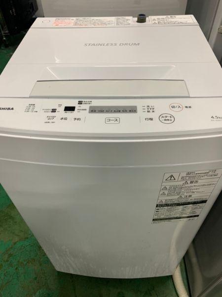 東芝 TOSHIBA 4.5L 全自動洗濯機 AW-45M7