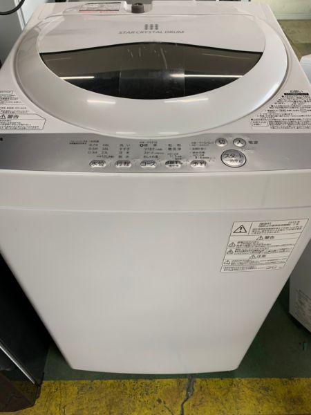 TOSHIBA 全自動洗濯機 AW-5G3