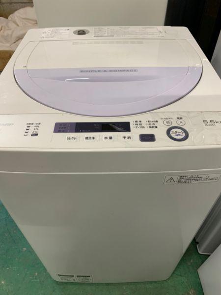 SHARP シャープ ES-GE5A-V 全自動洗濯機