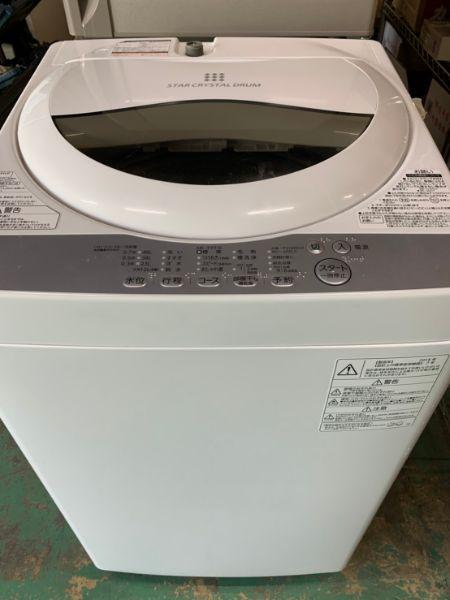 TOSHIBA AW-5G6 全自動洗濯機