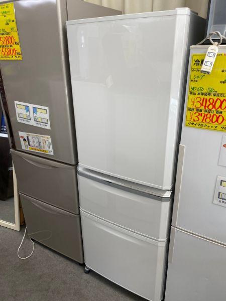 三菱 MR-C34C-P 335L 冷蔵庫