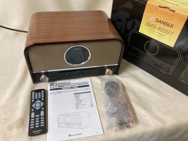 SANSUI SMS-800BT サンスイ CDステレオシステム