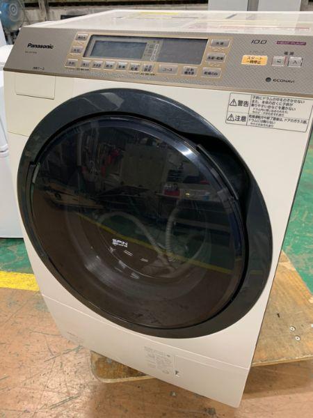 Panasonic パナソニック NA-VX7300L ドラム式 洗濯乾燥機