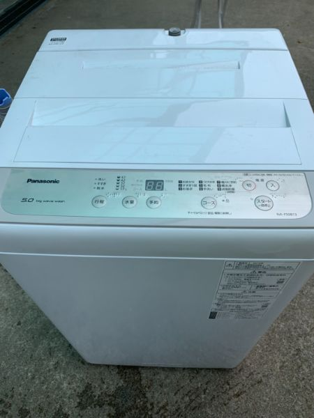 Panasonic パナソニック NA-F50B13 洗濯機