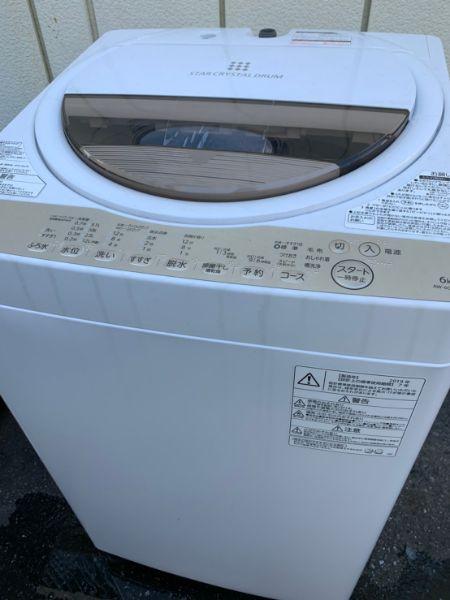 東芝 全自動洗濯機 AW-6G8