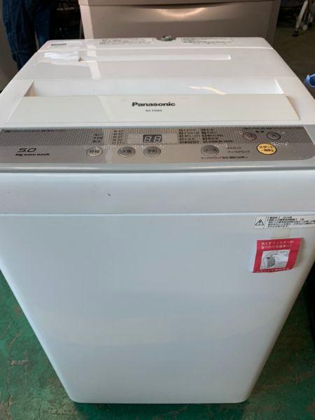 パナソニック NA-F50B9 洗濯機