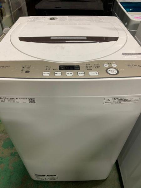 SHARP シャープ 6.0kg 洗濯乾燥機 ES-GE6D-T