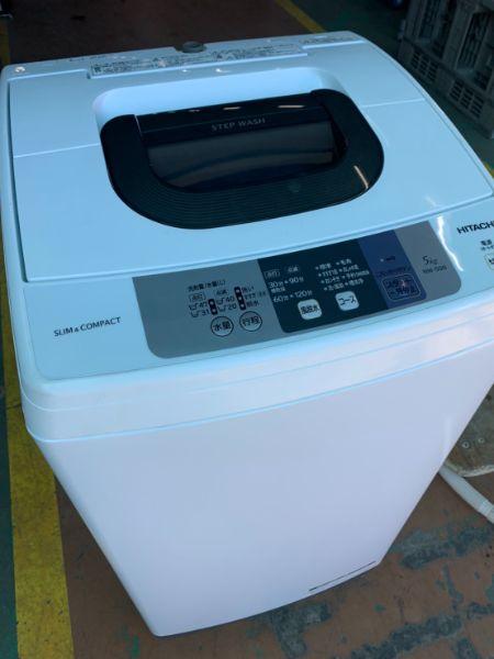 HITACHI 日立 全自動洗濯機 5kg ピュアホワイト NW-50B
