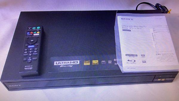 SONY ブルーレイプレーヤー UBP-X800M2