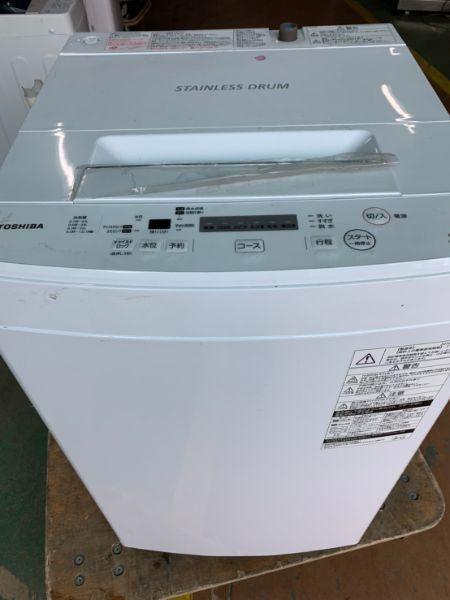 東芝 TOSHIBA 4.5kg 全自動洗濯機 AW-45M7