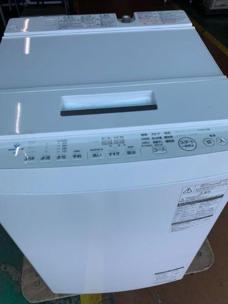 TOSHIBA AW-8D7 東芝 8.0kg 全自動電気洗濯機
